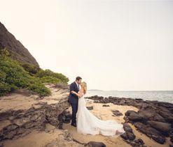 Inside a Vogue staffer's dream Hawaiian wedding