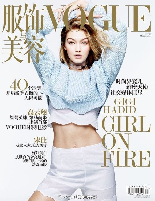 Vogue China S Angelica Cheung China Went From Karl Marx To Karl Lagerfeld In 10 Years Vogue
